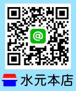 アトリエダーシャ水元店LINE友達登録
