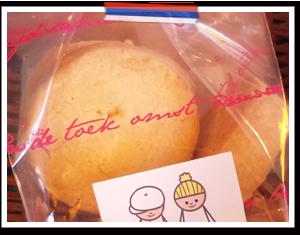 ダーシャ手作りクッキー