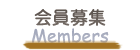 Atelier Dashaメルマガメンバー募集