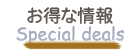 Atelier Dashaお得な情報