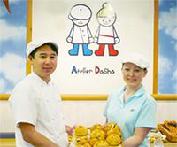 株式会社アトリエダーシャ2009年11月27日開業