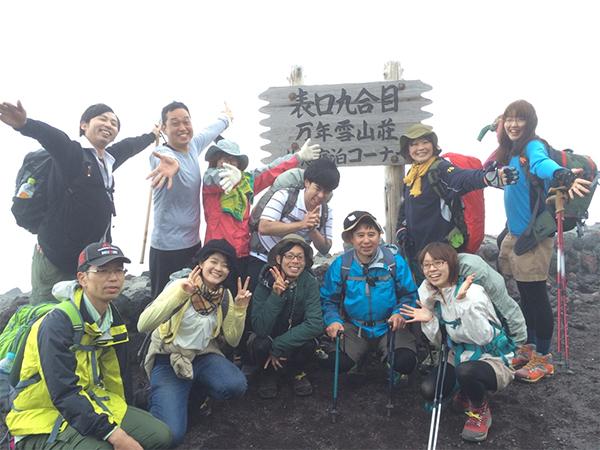 富士登山研修バーベキュー大会